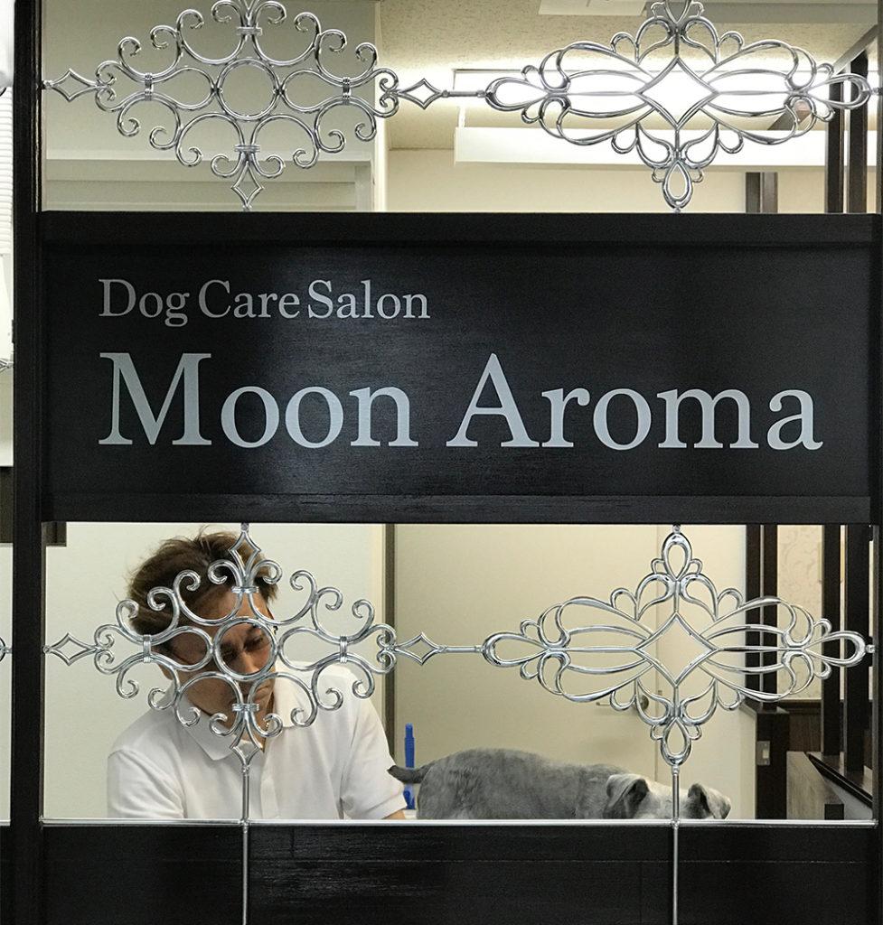 moonaroma